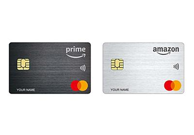 Amazonクレカがリニューアル、年会費を永年無料に ゴールドは事実上廃止