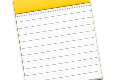 OS X 10.11.4 El Capitanのメモアプリに追加されたEvernoteファイルのインポート機能の使い方と注意点。 | AAPL Ch.