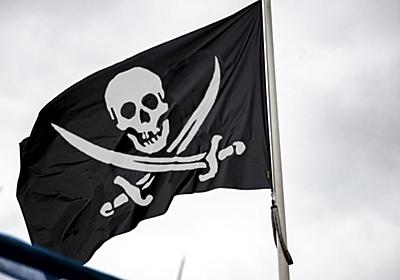海賊版配布サイトへのアクセスをブロックする奇妙なマルウェア - ZDNet Japan