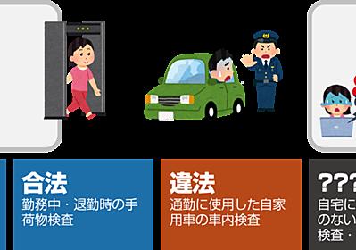 やっぱりNTT東日本の「個人PC等点検」はやっちゃダメだと思う - miyalog