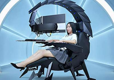 凶悪な見た目の可変式スコーピオン型ゲーミングチェア「Scorpion」が登場 - GIGAZINE