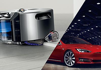 EVの課題克服?リチウムイオン電池の後釜:日経ビジネス電子版