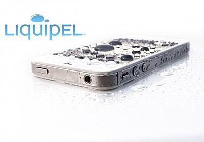 機器をそのまま防水にできる『Liquipel』|WIRED.jp