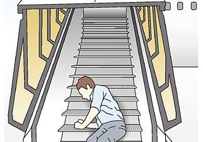 車いす客に自力でタラップ上がらせる バニラ・エア謝罪:朝日新聞デジタル