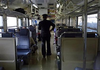 痛いニュース(ノ∀`) : 無賃乗車の学生「いくらっすか?」 JR車掌が胸ぐら掴み一喝「言葉遣いに気をつけろ!」 - ライブドアブログ
