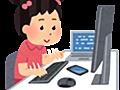 子供を天才プログラマーにしようとして失敗した話 - LiBz Tech Blog