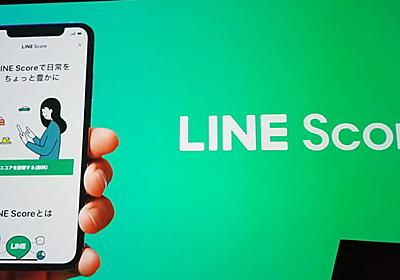 LINE Score、「後出しじゃんけん」の妙技:日経ビジネス電子版