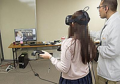 成人向けのVR対応ゲーム「カスタムメイド3D2」の体験イベントが開催 - AKIBA PC Hotline!