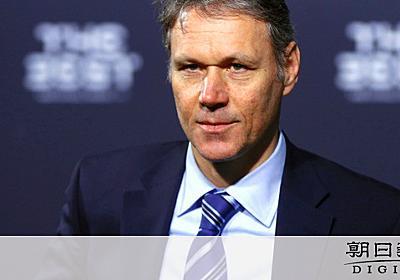 オフサイド廃止を提案 FIFAの奇抜な技術責任者退任:朝日新聞デジタル