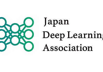 松尾豊氏が監修した無料AI講座「AI For Everyone」開講、Courseraで60万人以上受講する講座が日本版に | Ledge.ai