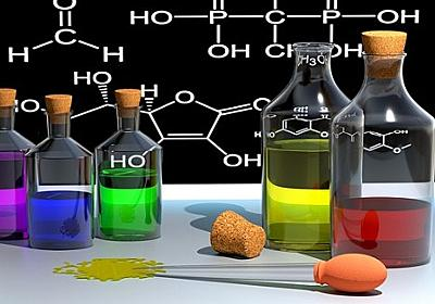 30年間、化学計算で用いられていたある物質、実は存在していなかった(オーストラリア研究) : カラパイア