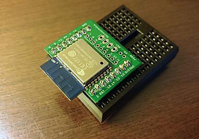 Arduinoマイコンとしても使える小型WifiモジュールESP-WROOM-02を使ってみる(準備編) | Device Plus - デバプラ