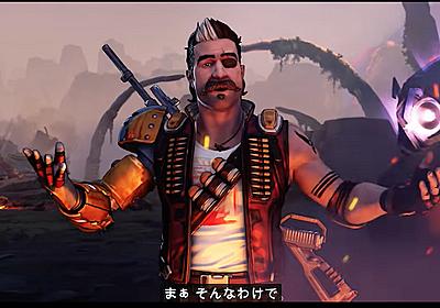 『Apex Legends』「にげろ」と言った日本人プレイヤーがプレイ禁止に―人種差別的な言葉とシステムが誤認か | Game*Spark - 国内・海外ゲーム情報サイト