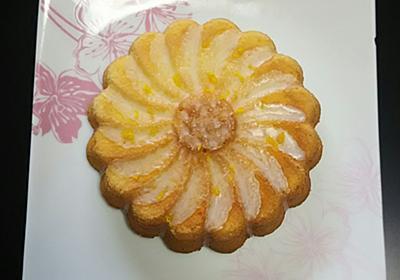 この夏流行のレモンを使った簡単焼き菓子「ウィークエンド」のご紹介です! - ママ友ゼロ母日記