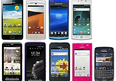 Android 2.3、テザリング、Xiルーター、Windows 7ケータイ――ドコモ、2011年夏モデル24機種を発表 - ITmedia Mobile