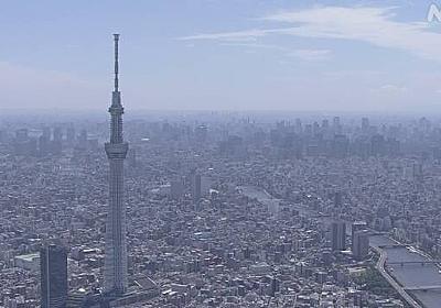 東京圏一極集中是正へ新基本方針案 地方の国立大学定員増など | NHKニュース