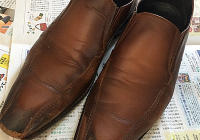 """🌷わたしの年収は53万です on Twitter: """"はてなブログに投稿しました #はてなブログ 【リペア】不器用男が靴の補修を試みた 後編 #SAPHIRサフィール - わたしの年収は53万です https://t.co/o3joLfnpCB https://t.co/8ajXxCA5gr"""""""