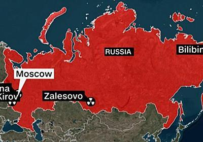 CNN.co.jp : ロシア放射線観測所、謎の「沈黙」 軍実験場の爆発後