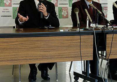 丸山議員、無施錠の部屋入り議論吹っかけた 参加者証言:朝日新聞デジタル