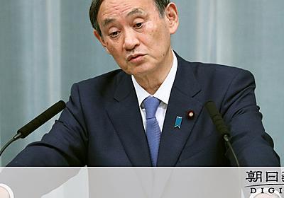 反社会勢力ってどんな人? 桜を見る会出席か、野党追及:朝日新聞デジタル