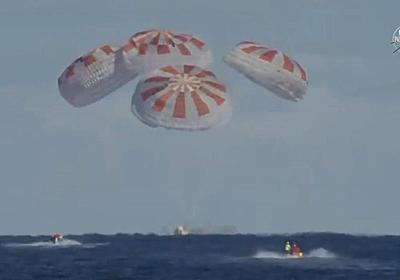 スペースX「クルー・ドラゴン」ISS分離と大西洋着水に成功 有人宇宙飛行に一歩前進 | sorae:宇宙へのポータルサイト