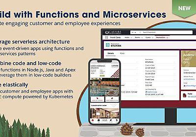 サーバレス基盤の「Salesforce Evergreen」、セールスフォース・ドットコムが発表。Node.js、Java、Apexで関数を定義可能 - Publickey