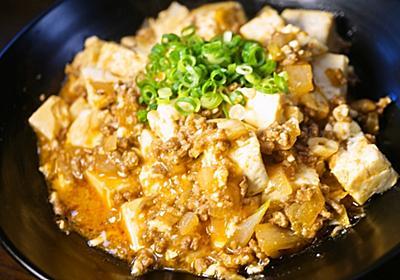 【豆板醤不要・甜面醤不要】身近な材料で作る簡単で美味しい麻婆豆腐の作り方 - はらぺこグリズリーの料理ブログ