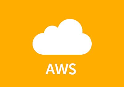 AWS Architecture Icons、新しいAWS製品アイコンがリリースされました | DevelopersIO