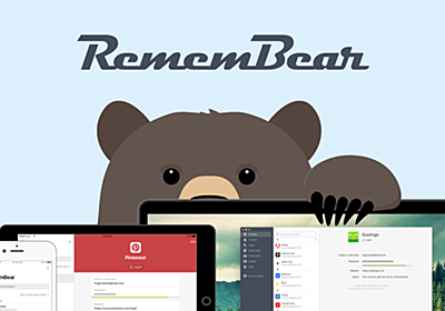 The easiest way to remember passwords | RememBear