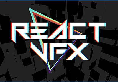 Reactで画像やテキストにWebGLエフェクトをかけるライブラリ作った - マルシテイア