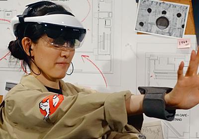 ソニーがHoloLens対抗馬、新型AR用HMDを日本初公開 | 日経 xTECH(クロステック)