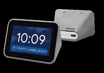 アンダー1万円なら欲しい? Lenovoのスマートディスプレイ、大小モデルが国内投入されます | ギズモード・ジャパン