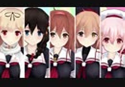 【MMD艦これ】白露型姉妹で四角い地球を丸くする - ニコニコ動画