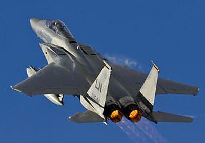 戦闘機「F-15」が片翼着陸を成功させたとき、一体何が起きていたのか? - GIGAZINE
