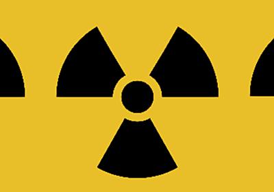放射脳だった僕が、放射能のこと勉強した結果|TK工房@TKTKfactory|note