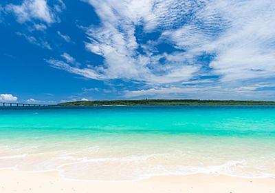 水がきれいな海水浴場ランキング2019【全586ヵ所・完全版】 | ニュース3面鏡 | ダイヤモンド・オンライン