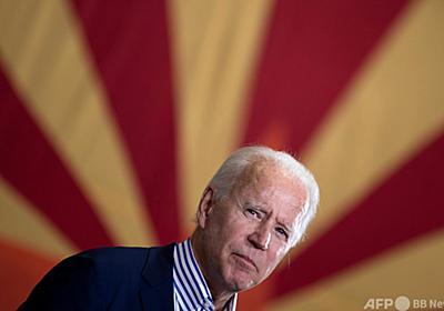 バイデン氏がアリゾナ州で勝利、米メディア報道 リード盤石に 写真3枚 国際ニュース:AFPBB News