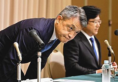 トヨタ労組、組織内候補断念 自民と対立前提「終わりに」:中日新聞Web