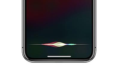 指紋、顔の次は「声」認証?Apple、声でユーザーを識別する技術の特許を取得 - iPhone Mania