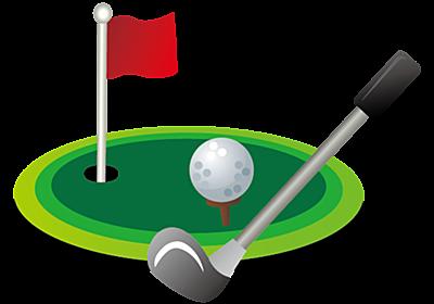ゴルフはやっぱり楽しい! 令和元年8月24日(日)小田原ゴルフ倶楽部松田コース編 - TLBライフ(株)の「お元氣さまです!」 〜「感謝」と「愛」と「信頼」で学生様と企業様をお繋ぎする〜