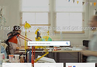 Googleでドメインが購入できる「Google Domains」が日本語対応開始 - GIGAZINE