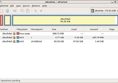 パーティションを操作できるフリーソフト「GParted Live CD」 - GIGAZINE