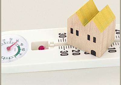 断熱性の高い家ってどんな家?高気密・高断熱にこだわった実例やポイントを紹介 - MY HOME STORY │スーモカウンター注文住宅