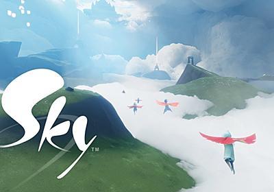 「風ノ旅ビト」開発陣が新作『Sky』を正式発表。文明崩壊後の雲の上の世界が舞台、最大8人のプレイヤーが空を舞う | AUTOMATON