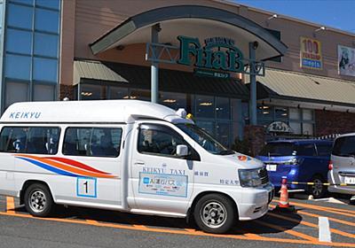 「AI運行バス」は社会の隙間を埋められるのか | 交通 | 東洋経済オンライン | 経済ニュースの新基準