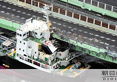 関空連絡橋にタンカー衝突なぜ 踏みとどまろうとしたが:朝日新聞デジタル