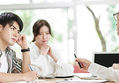「日本の伝統が破壊される」「なぜ反対か意味不明」噛み合わない夫婦別姓問題、改革派にあと一歩「アップデート」して欲しい理由【連載】あたらしい意識高い系をはじめよう(22)|FINDERS