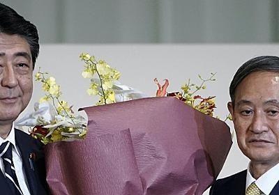 エリート・安倍晋三が「庶民・菅義偉」にハメられ完敗した全内幕(戸坂 弘毅)   現代ビジネス   講談社(1/10)