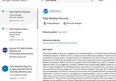 データをググる感覚で利用できる「Google Dataset Search」--その中身や展望は - ZDNet Japan