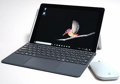 【Hothotレビュー】価格がこなれたいまこそ再評価すべき2in1「Surface Go」 - PC Watch